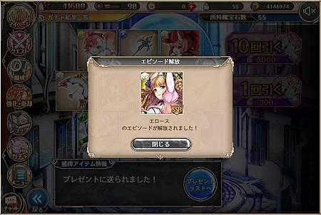 kancolle_20200727-205940812_result.jpg