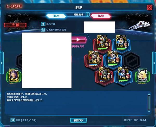 kancolle_20200915-065846929_result.jpg
