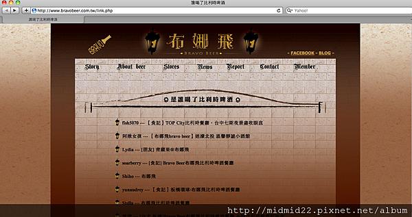 螢幕快照 2012-03-10 下午2.49.36