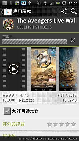 screenshot_2012-05-08_1158