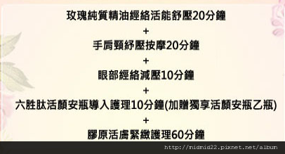 螢幕快照 2012-06-16 下午9.49.16