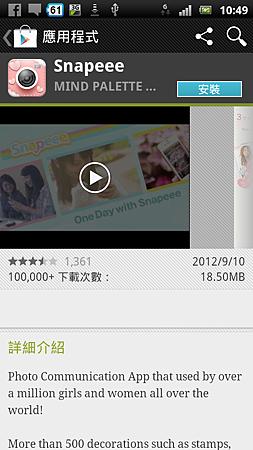 screenshot_2012-09-21_1049