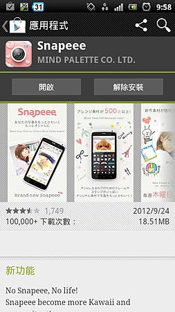screenshot_2012-10-09_0958