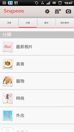 screenshot_2012-10-09_1047