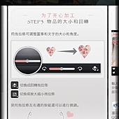 screenshot_2012-10-09_1105_2