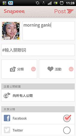 screenshot_2012-10-09_1128