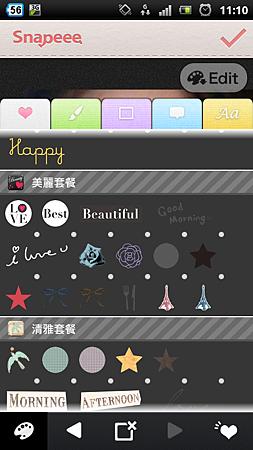 screenshot_2012-10-09_1110