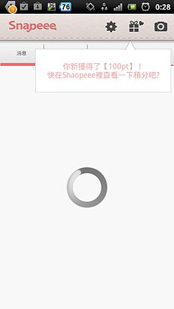 screenshot_2012-10-16_0028[1]