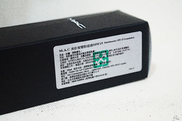DSC085803
