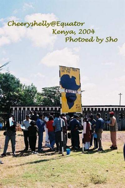 On Equator 2