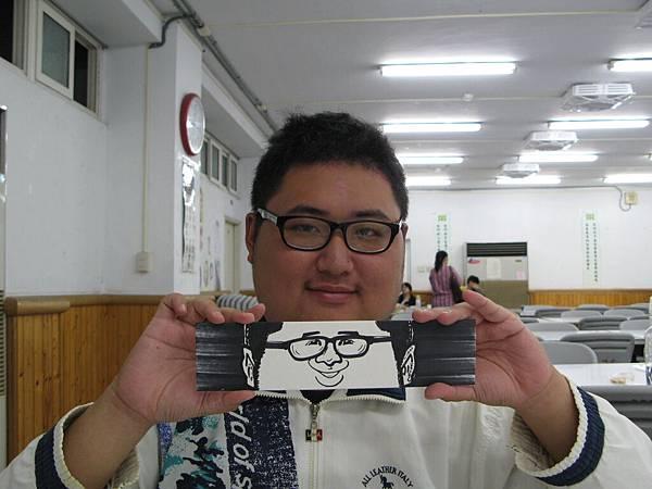 IMG_0546.JPG