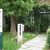 米豆2011.11.05台中陸府建設人文館