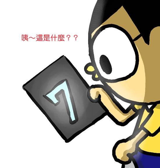 WIN7-11.jpg