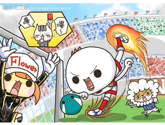 足球刊頭-OK拷貝.jpg