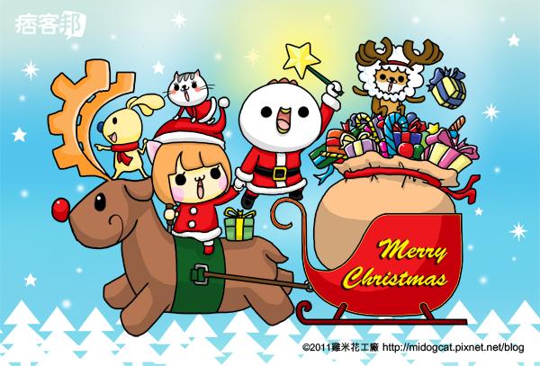 雞米花工廠-聖誕節網頁.jpg
