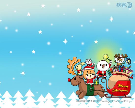 小--雞米花工廠-聖誕節桌布(1280X1024)拷貝.jpg