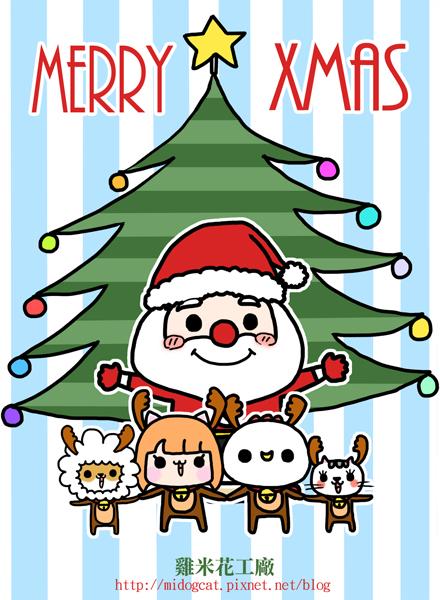 2012聖誕節拷貝2