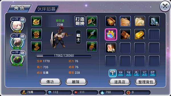 Screenshot_2013-11-30-16-38-56
