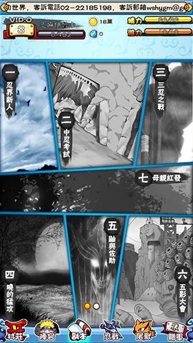 Screenshot_2014-01-25-11-04-50