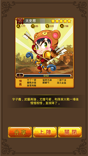 Screenshot_2014-04-12-10-30-17