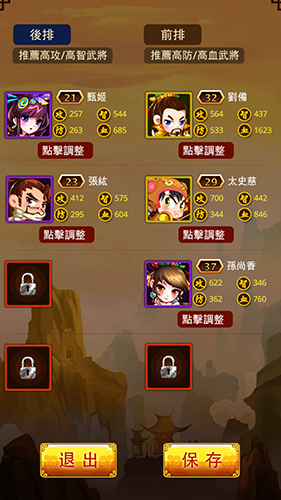 Screenshot_2014-04-13-10-11-48