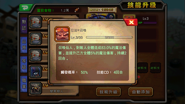 Screenshot_2014-09-22-23-12-47