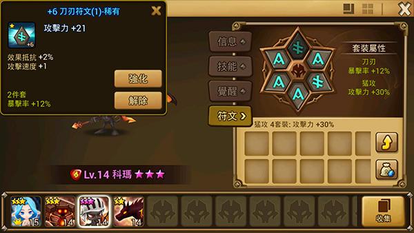 Screenshot_2014-10-18-11-00-25