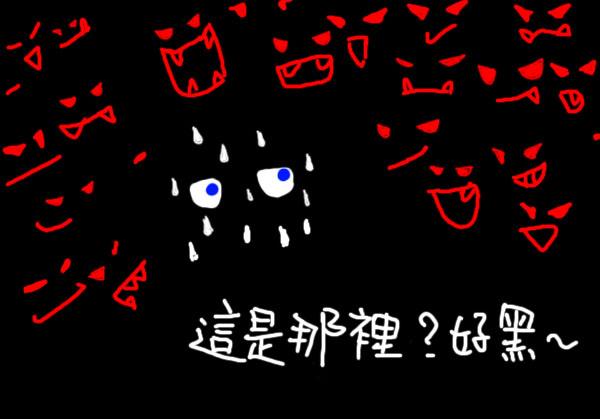 魔獸的日子2拷貝.jpg