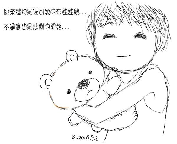 熊少女5.jpg