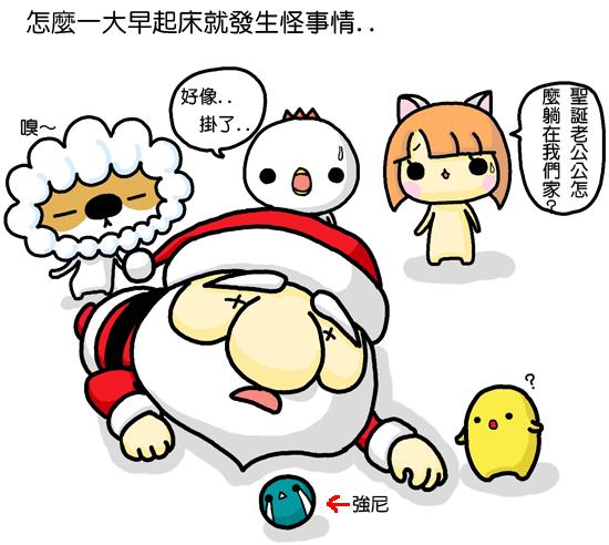 誰殺了聖誕老公公2