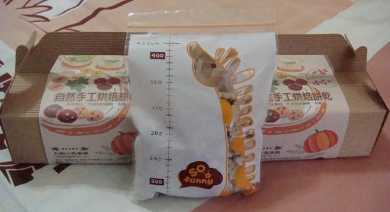 凱妮麻愛心餅乾1