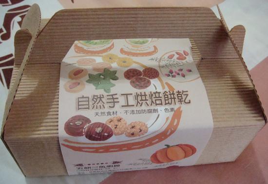 凱妮麻愛心餅乾2