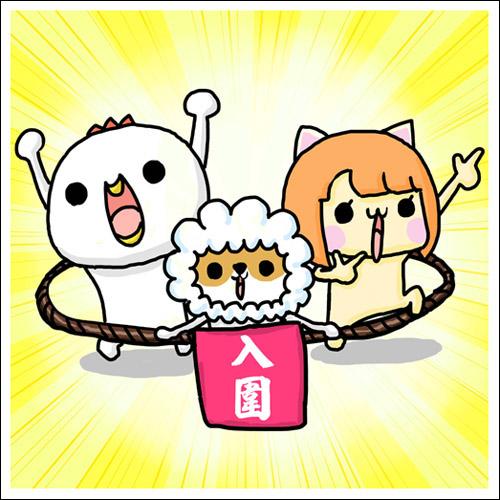 華文部落格大賽初選入圍.jpg