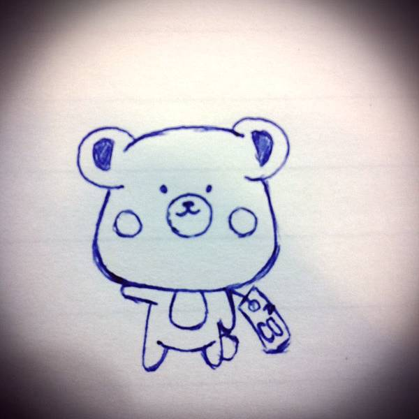 My Co2 Bear~