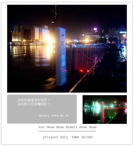 DSC_8600.jpg