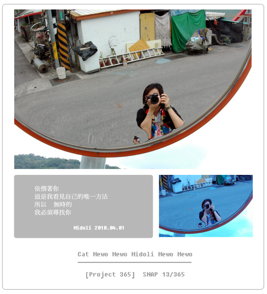 DSC_8571.jpg
