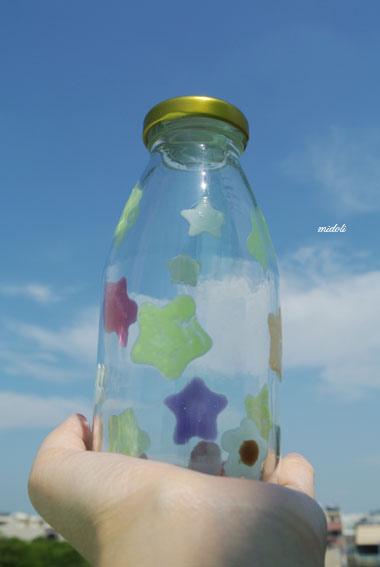 星瓶-1.jpg