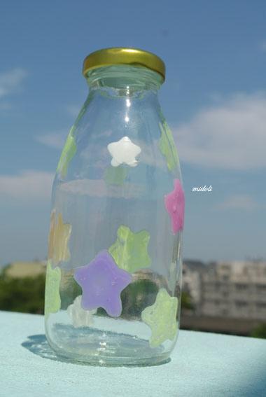 星瓶-5.jpg
