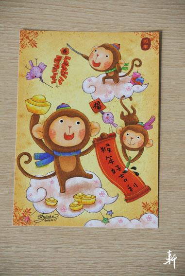 猴年-3.jpg