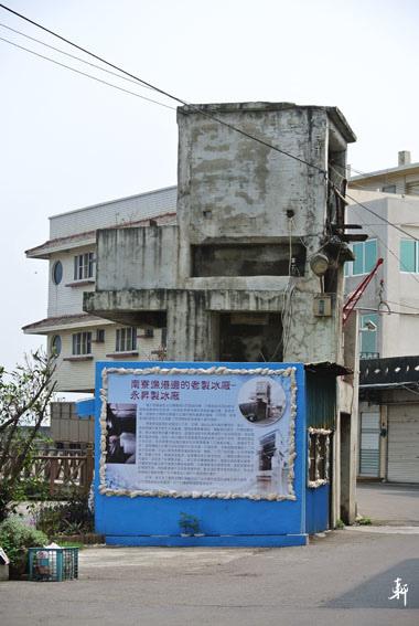 南寮漁港-26.jpg