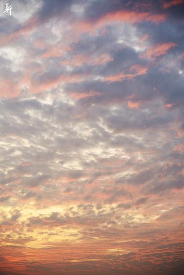 燒雲.jpg