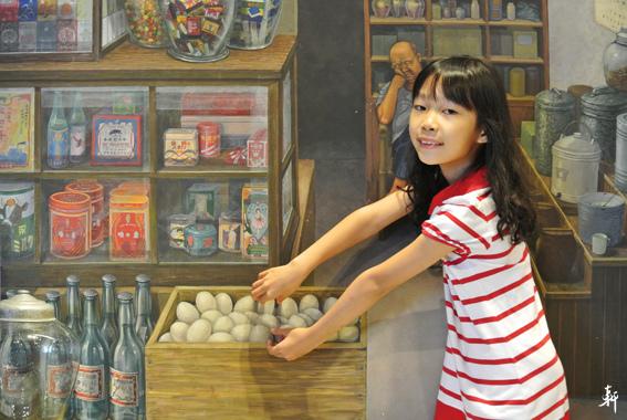 蘭陽博物館-14.jpg