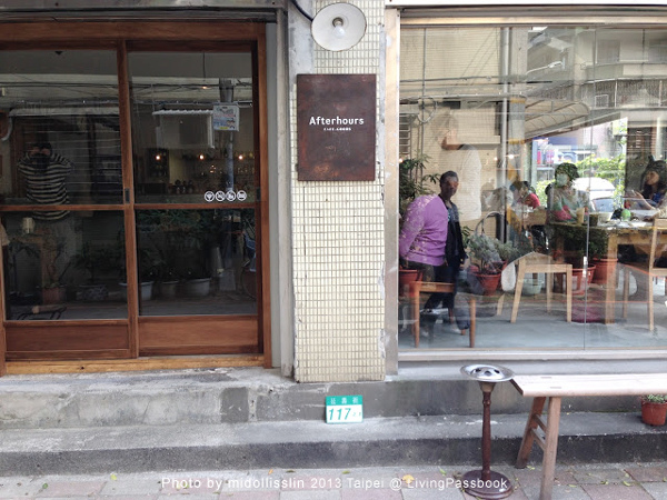 Afterhours-Cafe---5.jpg