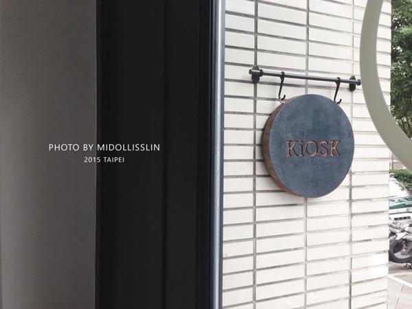 KiOKS---16.jpg