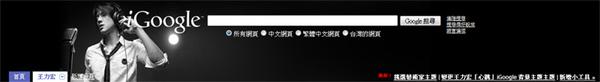 LeeHom_1.jpg