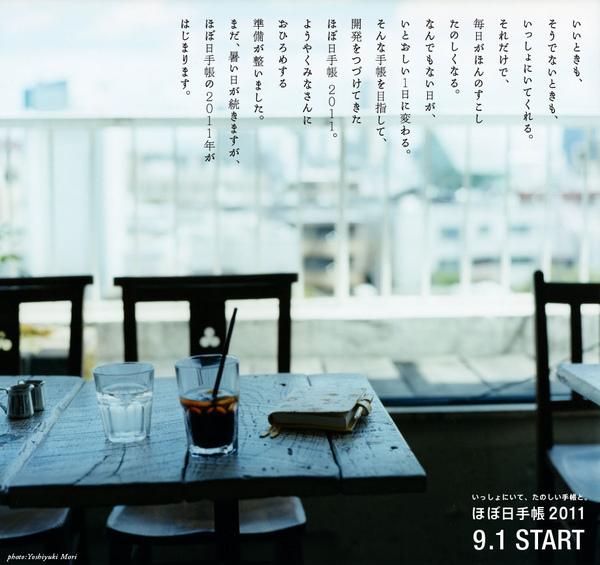 20100816_main.jpg