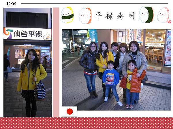 2012-2-10投影片15