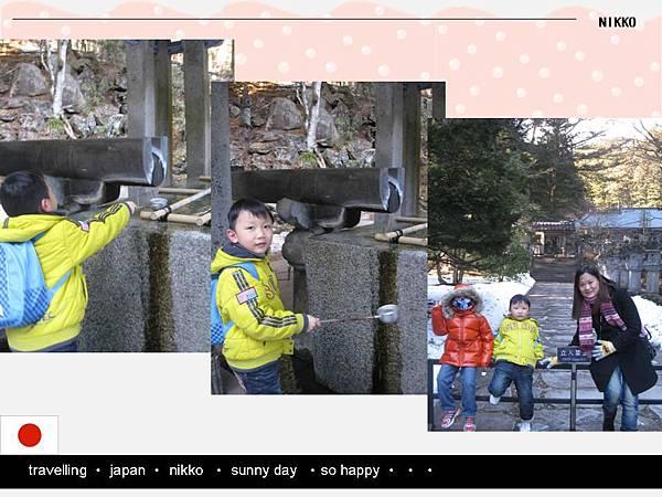 2012-2-11投影片40