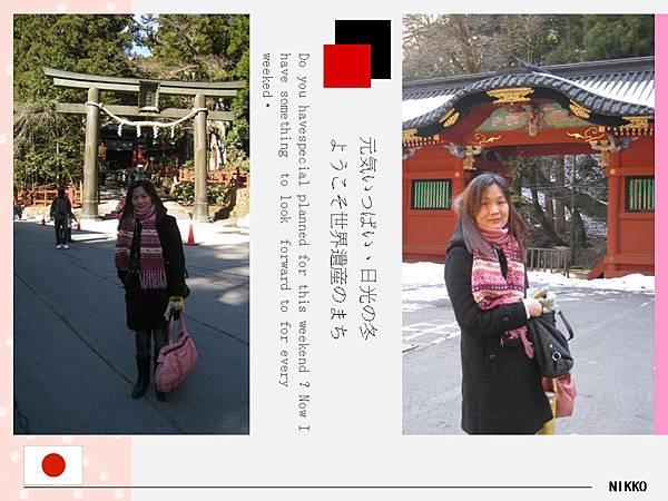 2012-2-11投影片38