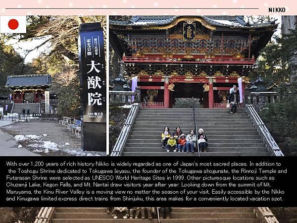 2012-2-11投影片41